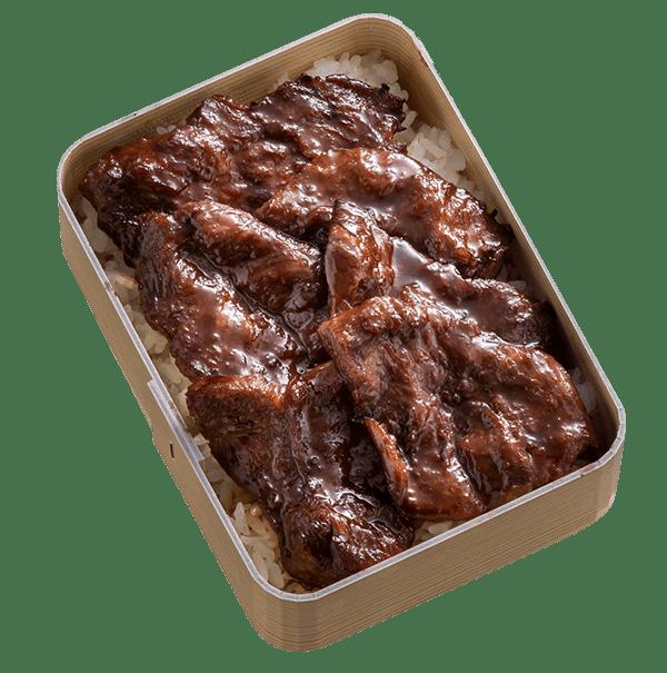 牛ハラミあみ焼き弁当